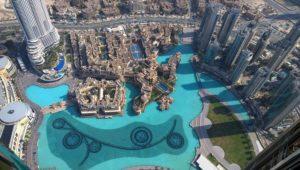 Вид со смотровой площадки Бурдж-Халифа