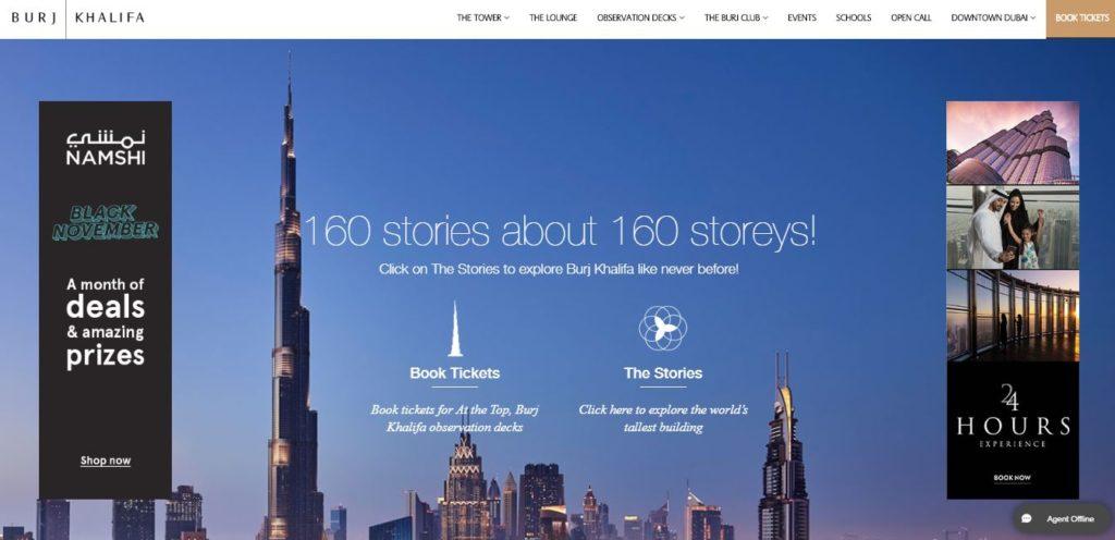 Официальный сайт Бурдж-Халифа