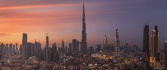 Бурдж-Халифа и Дубай на закате